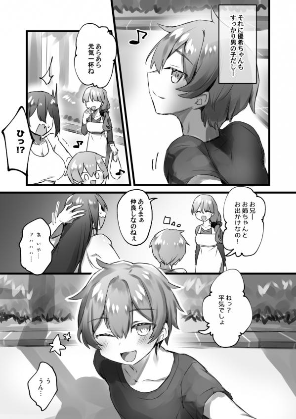 コミック4_009