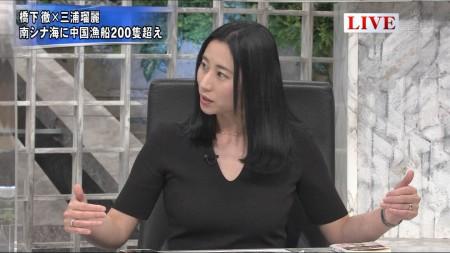 三浦瑠麗ほかの画像002