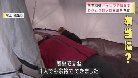 三谷紬アナの画像007