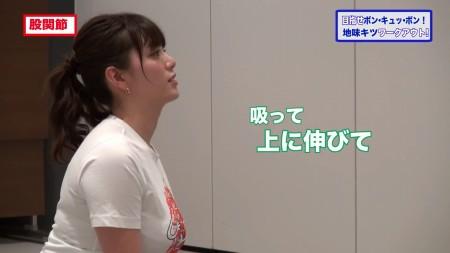 三谷紬アナの画像020