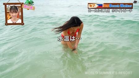 世界さまぁ~リゾートの画像007