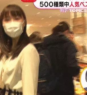 渡邊渚アナの画像028