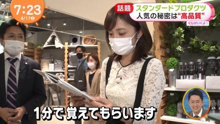 久慈暁子アナの画像023