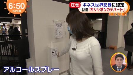 久慈暁子アナの画像041