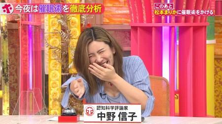 中野信子ほかの画像002