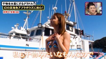 中野信子ほかの画像010