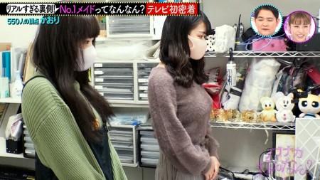 中野信子ほかの画像033