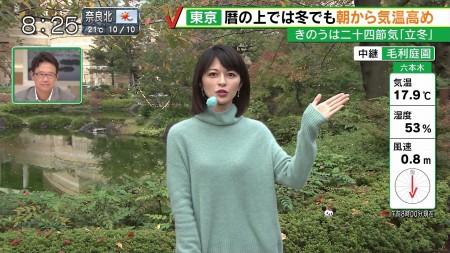 太田景子の画像002