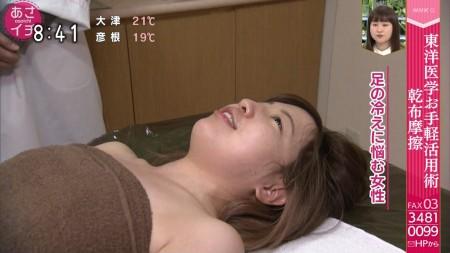 深田恭子ほかの画像035