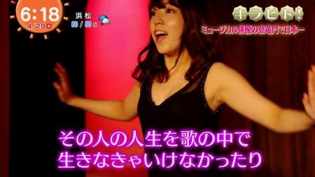 深田恭子ほかの画像042