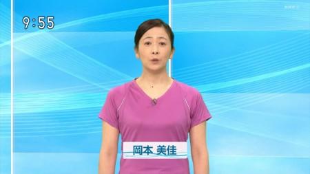 テレビ体操の画像015