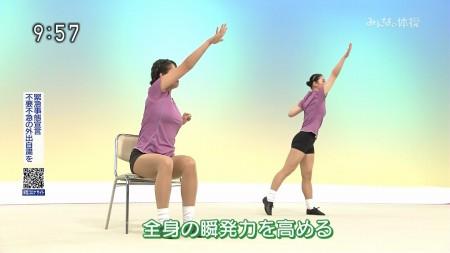 テレビ体操の画像031