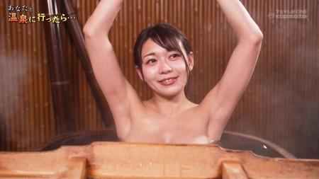 温泉おっぱいの画像022