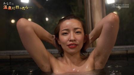 温泉おっぱいの画像025