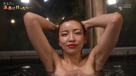 温泉おっぱいの画像026
