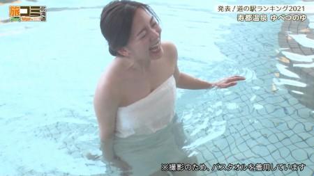 温泉おっぱいの画像027