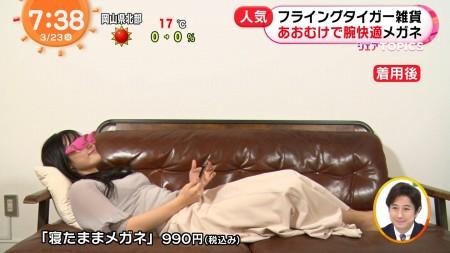 めざましテレビの画像013