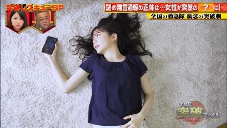 久間田琳加の画像017