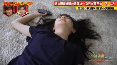 久間田琳加の画像020