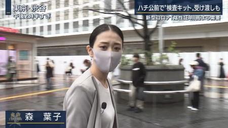 森葉子アナの画像007