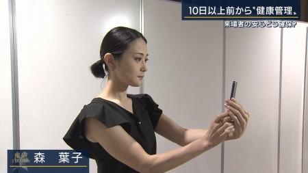 森葉子アナの画像008