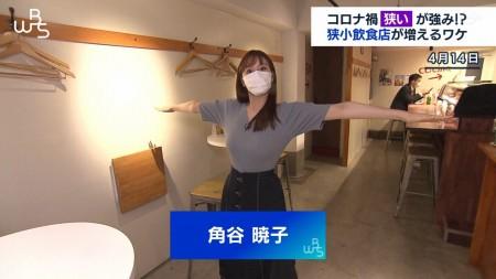 角谷暁子アナの画像004