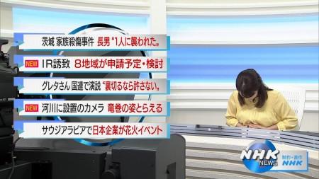 川崎理加アナの画像024