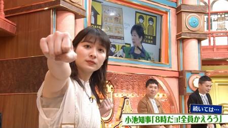 山本里菜アナの画像004
