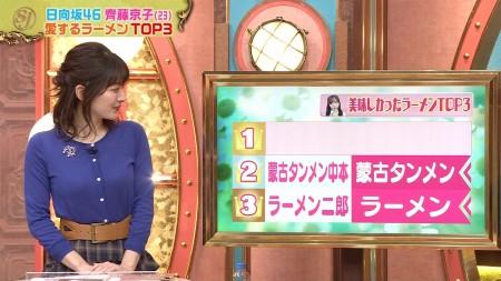 山本里菜アナの画像020