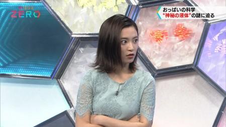 小島瑠璃子の画像001