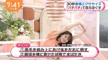 井上清華アナの画像006