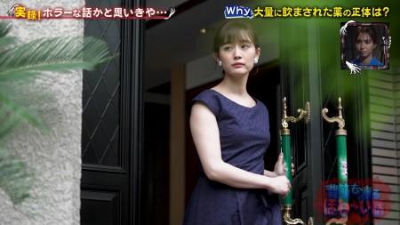 新井恵理那の画像001