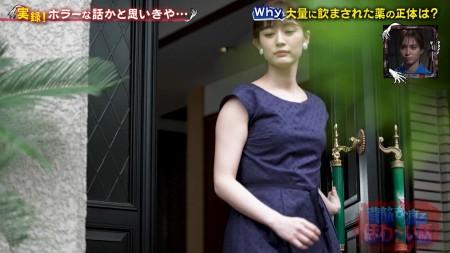 新井恵理那の画像002