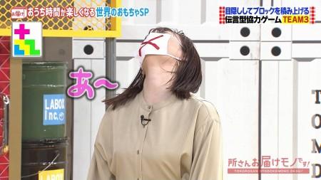 新井恵理那の画像011