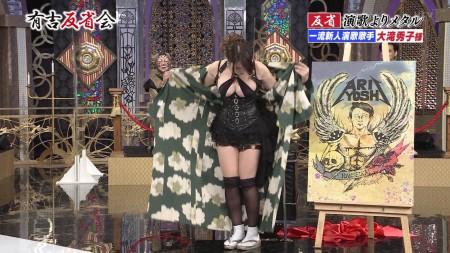 大滝秀子の画像001