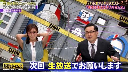 小澤陽子アナの画像008