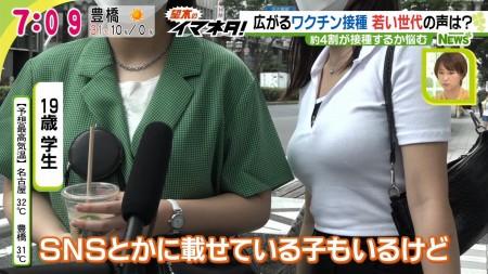 街頭インタビューの画像006