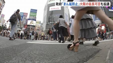 通行人の画像010