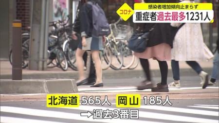 通行人の画像025