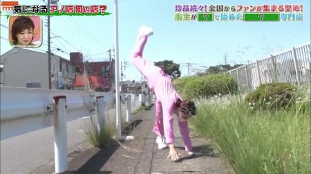 竹﨑由佳アナの画像002