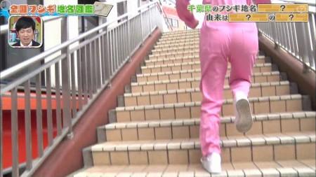 竹﨑由佳アナの画像013