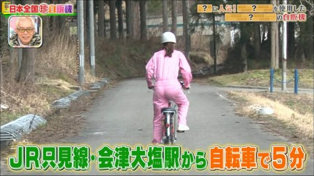 竹﨑由佳アナの画像016