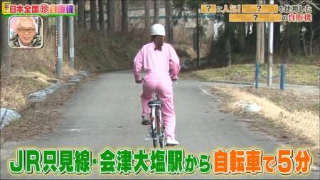 竹﨑由佳アナの画像017