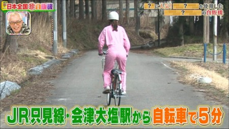 竹﨑由佳アナの画像018
