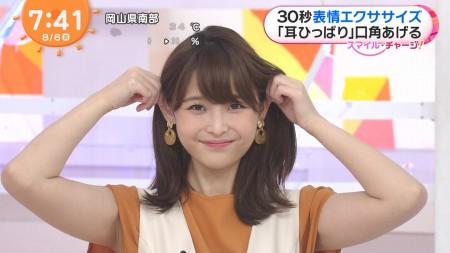 渡邊渚アナの画像003