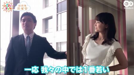 渡邊渚アナの画像007