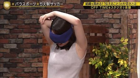 竹﨑由佳アナの画像004
