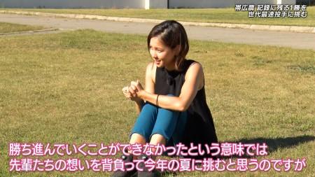 ヒロド歩美アナの画像006