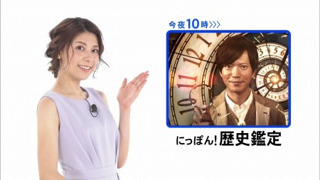 上村彩子アナの画像016