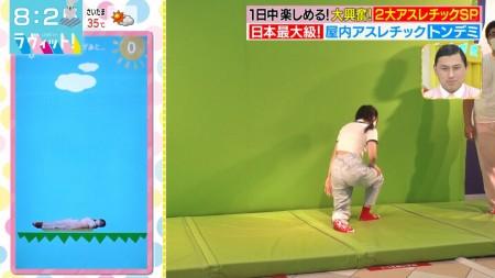 矢吹奈子の画像017